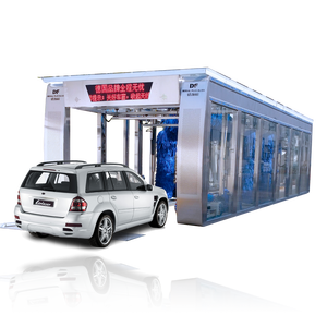 Automatic Tunne type Car Wash Machine