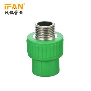 Ifan fitting concentric reducing sockets New ppr flexible coupling pipe fittings female male thread socket