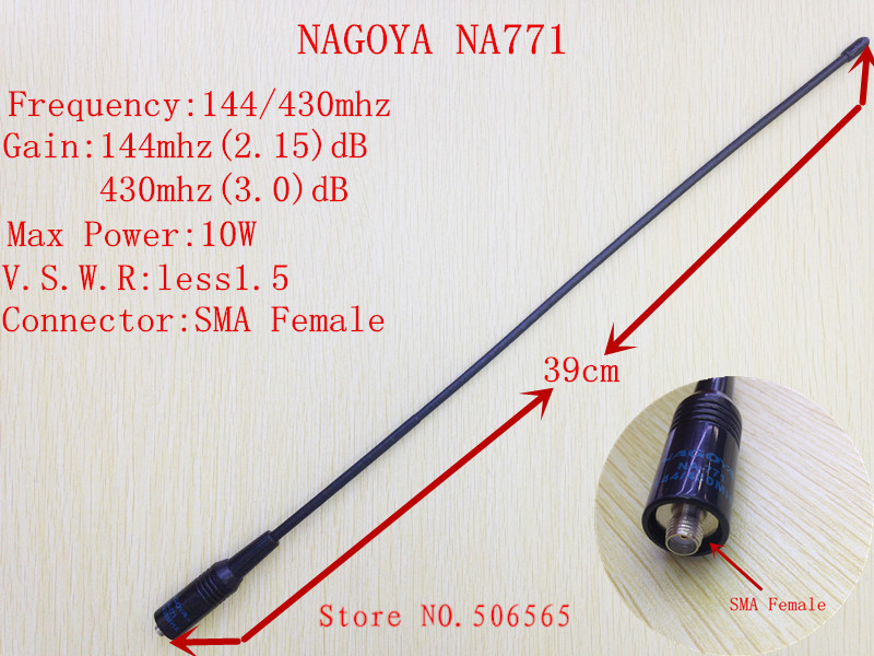 Big Sale NAGOYA NA771 NA-771 144/430MHZ antenna High Gain SMA Female for  BaoFeng BFUV5R,BF888S,Puxing PX777,PX888 walkie talkie