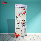 Rollup Screen Banner Stand Roll Up Display