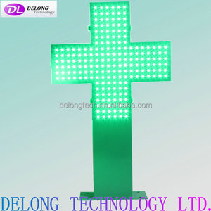 CE RoHS 48X48cm outdoor double sided led green cross sign