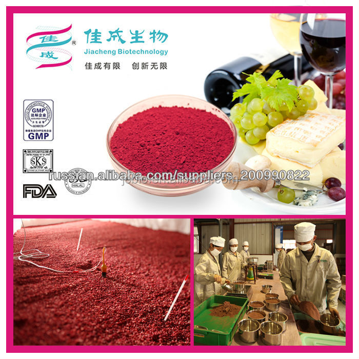 Powered red yeast rice, red kojic rice, natural fermented red food colorant