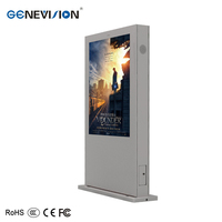 Outdoor LCD Kiosk 1500 cd/m2 IP65 Waterproof advertisement high brightness LCD digital signage display