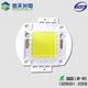 Wholesales 1050mA Ra70 5000-5500K 100-110lm/w 30w cob led chip