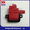 2016 Top selling products for daewoo matiz ignition coil
