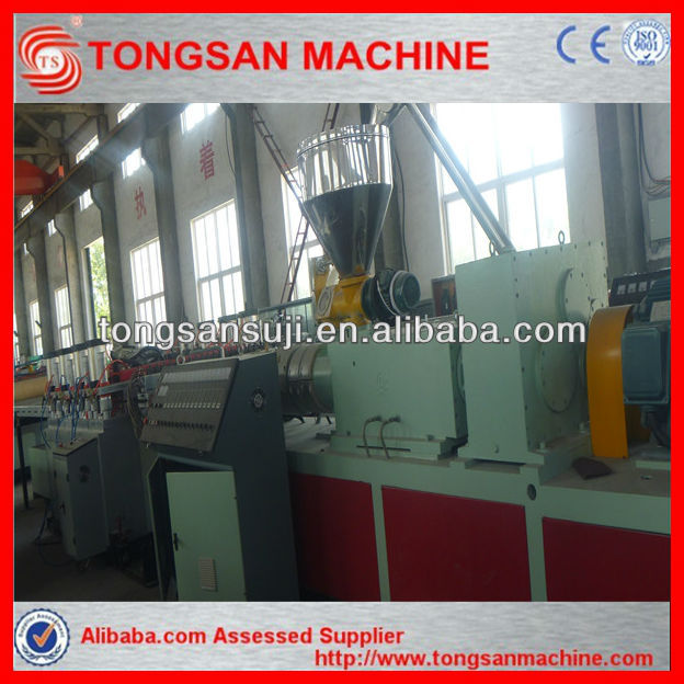 PVC plastic sheet making machine wood plastic composite board production line