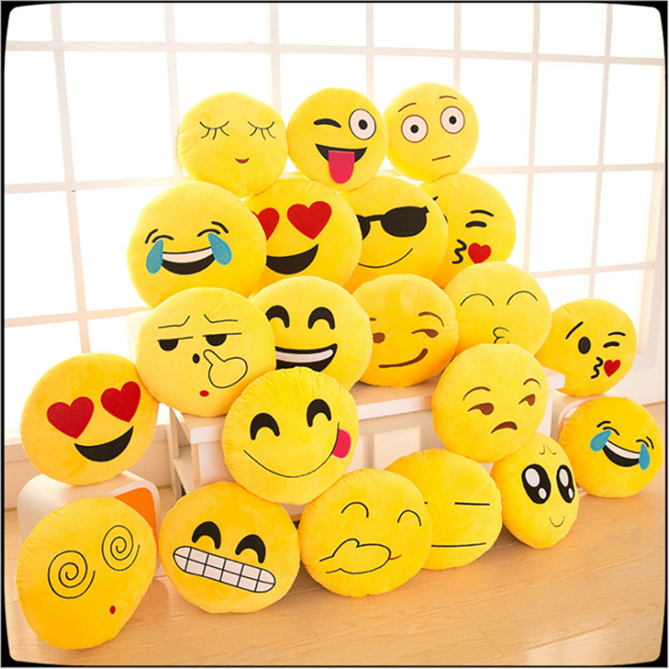 Cute Emoji Cushion Home Smiley Face Pillow Stuffed Toy Soft Plush 32cmx32cm