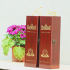single wooden wine box imitation mahogany gift box