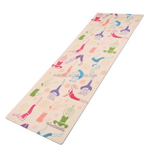 Eco Friendly Full Colour Custom Printed Yoga Mats manufacture
