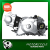 Automatic transmission loncin 50cc engine for off road motorcycle