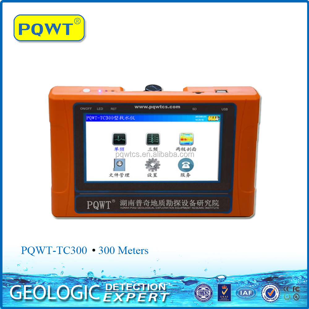 New Products 2017 Innovative Product 300 meters Borehole Water Detector