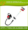 1.25KW Agriculture Brush Cutter,GX35 Honda Engine Powered Backpack Shaft Brush Cutter,Brush Cutter Spare Parts