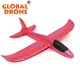 hot sale global drone EPP Foam Hand Throwing plane Outdoor Plane for Kids Gift Toy Interesting Toys