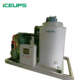 Salt water/seawater/marine flake ice machine used in fishing boat