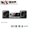 /product-detail/passive-type-and-home-theatre-portable-audio-dvd-cd-player-use-home-theater-surround-sound-system-pm3--60073303219.html