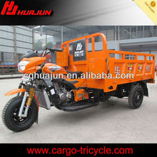 cargo tricycle chinese three wheel motorcycle