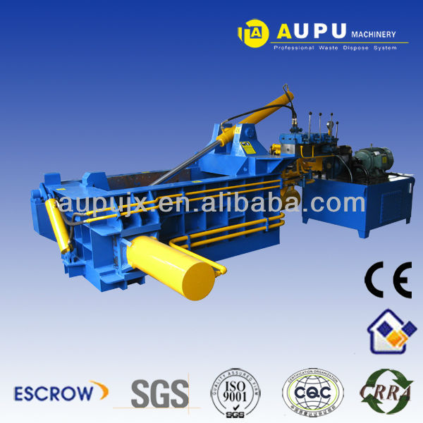 Aupu Y81-200A direct sale steel wire press block making machine export to CE certification copper waste baler press