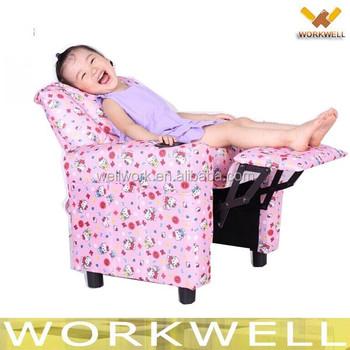 WorkWell lazy boy kids sofakids reclinerchildren recliner  sc 1 st  Alibaba & Workwell Lazy Boy Kids SofaKids ReclinerChildren Recliner - Buy ... islam-shia.org