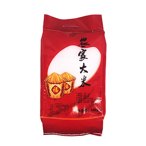 Hot Sale China Laminated Pp Rice Bags for 25kg 50hKg Rice