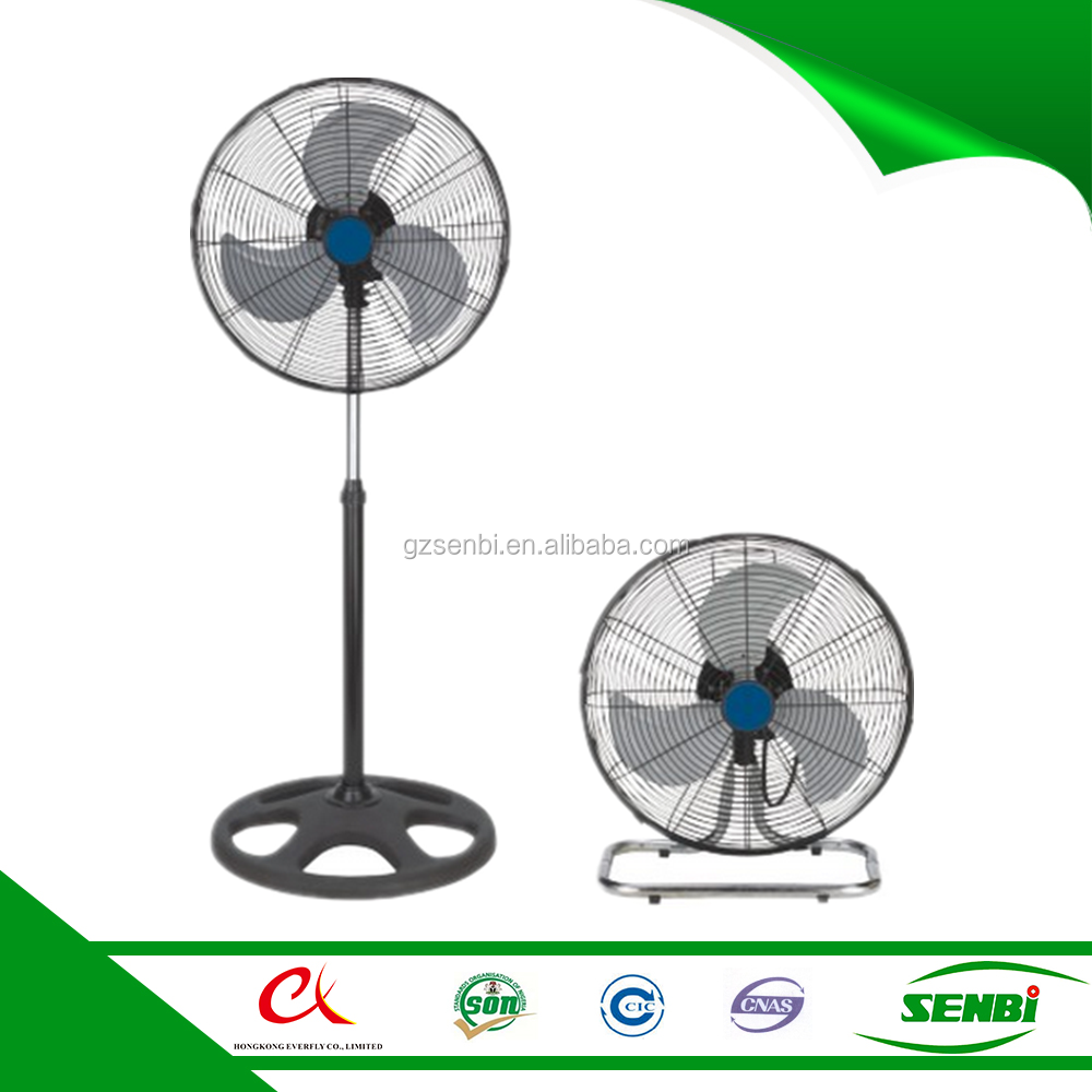 18 inch 12V 3 in 1 AC DC solar fan powerful stand fan home