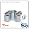 rubber reducing coupling
