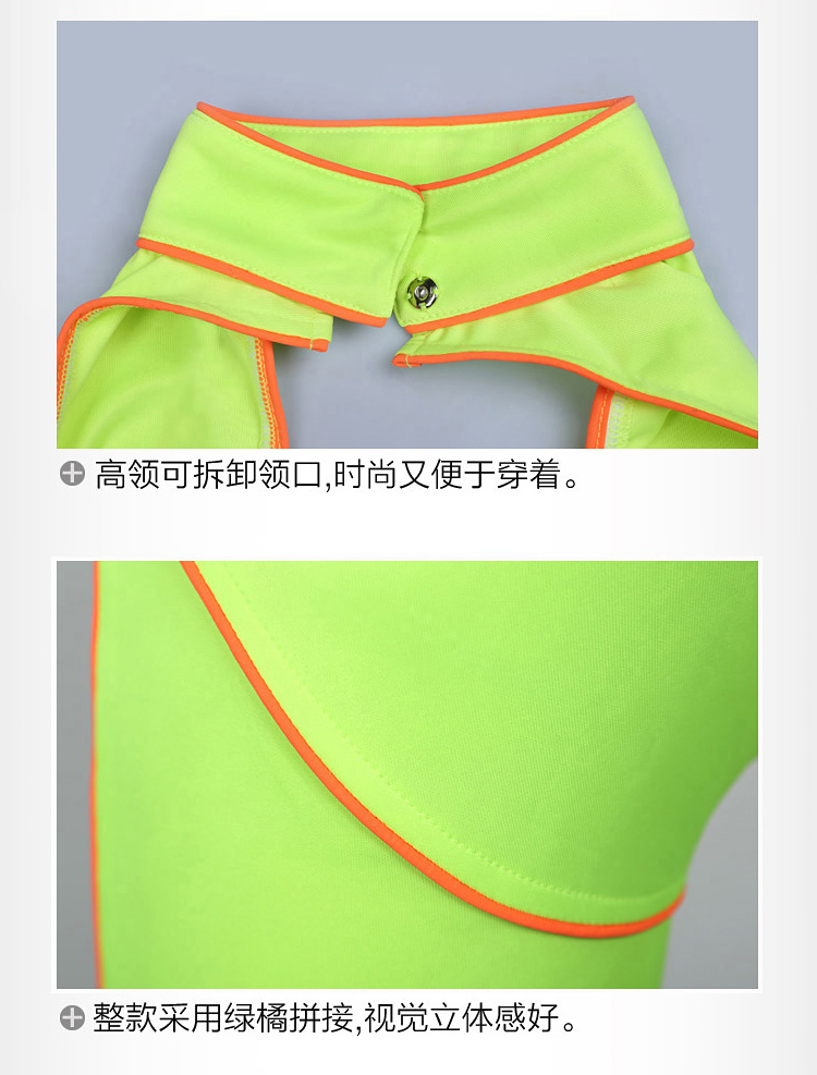 2017 Adultos Disfraces New Ds Costume Nightclub Sexy Women Clothing Leads  To Demonstrate Fluorescent Color Clothes - us839 49f943090d0dd