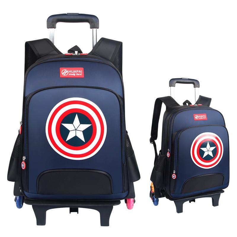 c05c19509aba8 Tekerlek Çok çok genç modeller Çocuklar Arabası Okul Tekerlek çantası