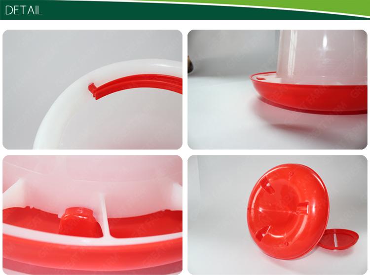 家禽養殖バケットフィーダーチキンフィーダー鶏自動フィーダーブロイラー農業プラスチックバケツ