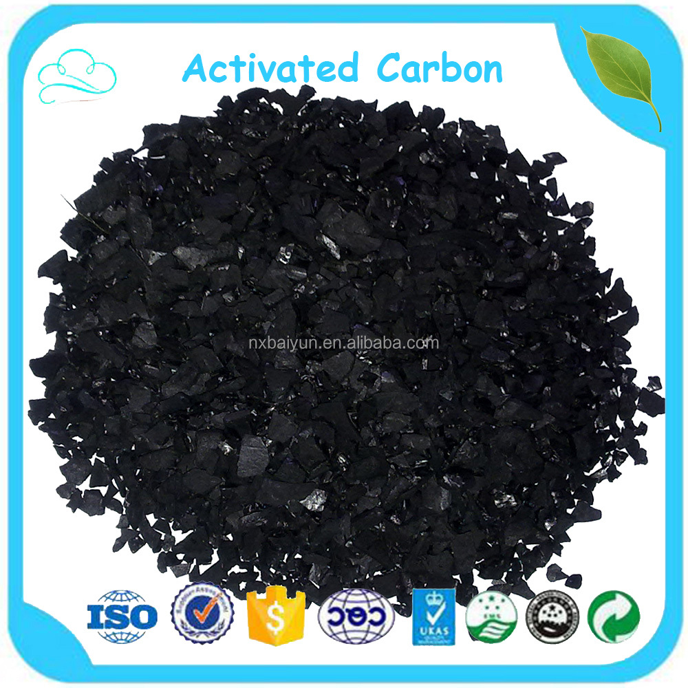 Sugar Glucose Refinery Wood Based Activated Carbon For Sale/ Wood ...