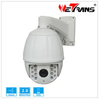 High Speed Dome Camera TR-IPPTZ067-2.0MP Security 18X Optical Zoom 2.0 megapixel IP PTZ Camera IP Camera 360