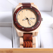 High quality auto day with calender sandal wood watch