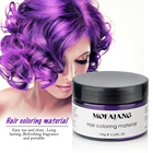 120g private label temporary popular hair dye hair color wax