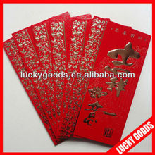 Chinese new year red packet design with silver printing