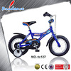 best kids bicycles in china cheap used bike alibaba express
