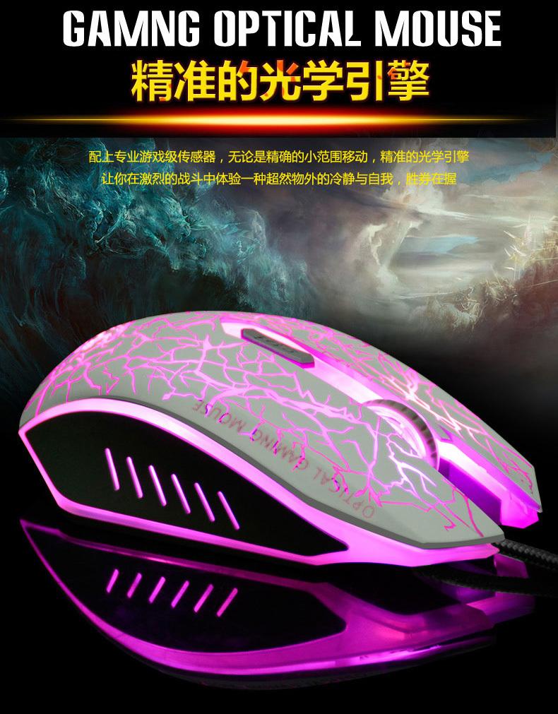 מקצועי 6D קווי אופטי משחקים משחק עכבר Extra Silent-Led מאקרו הגדרה