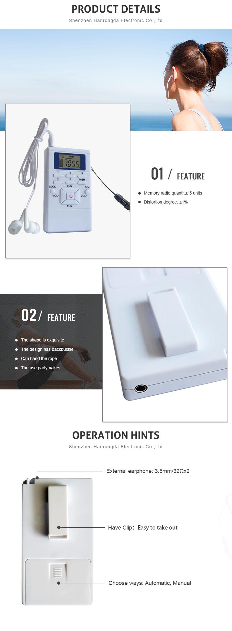 Mini Pocket Digital Fm Radio Made In China