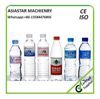 250ml, 500ml, 1000ml ,1500ml,5L,5 gallon plastic PET bottle
