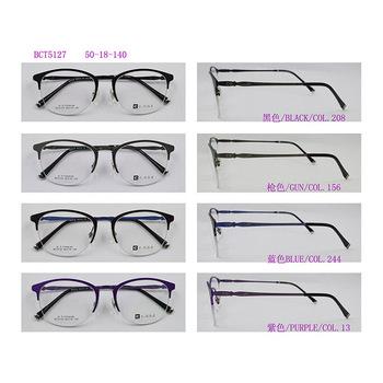 Cats Eye Shape Classic Design Eyeglasses Fancy Eyewear ...