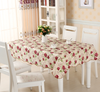 /product-detail/pvc-color-waterproof-non-slip-anti-oil-tablecloth-household-hotel-party-table-cloth-62029133040.html