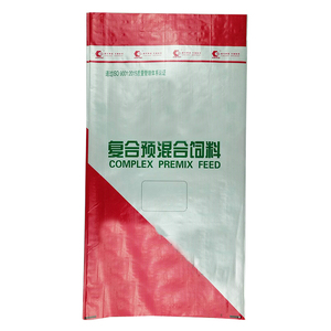 Factory price pp woven bag complex premix feed packing bag