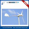 Wind Generator Price 5-10KW 50kw variable pitch pmg 3 phase ac wind turbine for wind farm