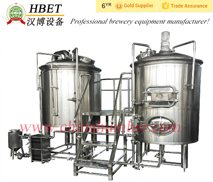 IPA/LAGER /WHEAT Beer Making Machine