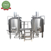 300l Brewing Beer Micro Mash Equipment