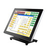 AIO-1589 capacitive touch 15 inch all in one pos terminal/pos terminal cheap