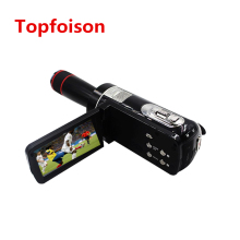 2018 New Technology 200-300 meters shooting 1080p handy digital video camera hdv professional video camcorder for The World Cup