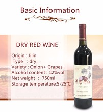 Chinese high quality pure taste healthy alcoholic beverage liquor red dry onion wine