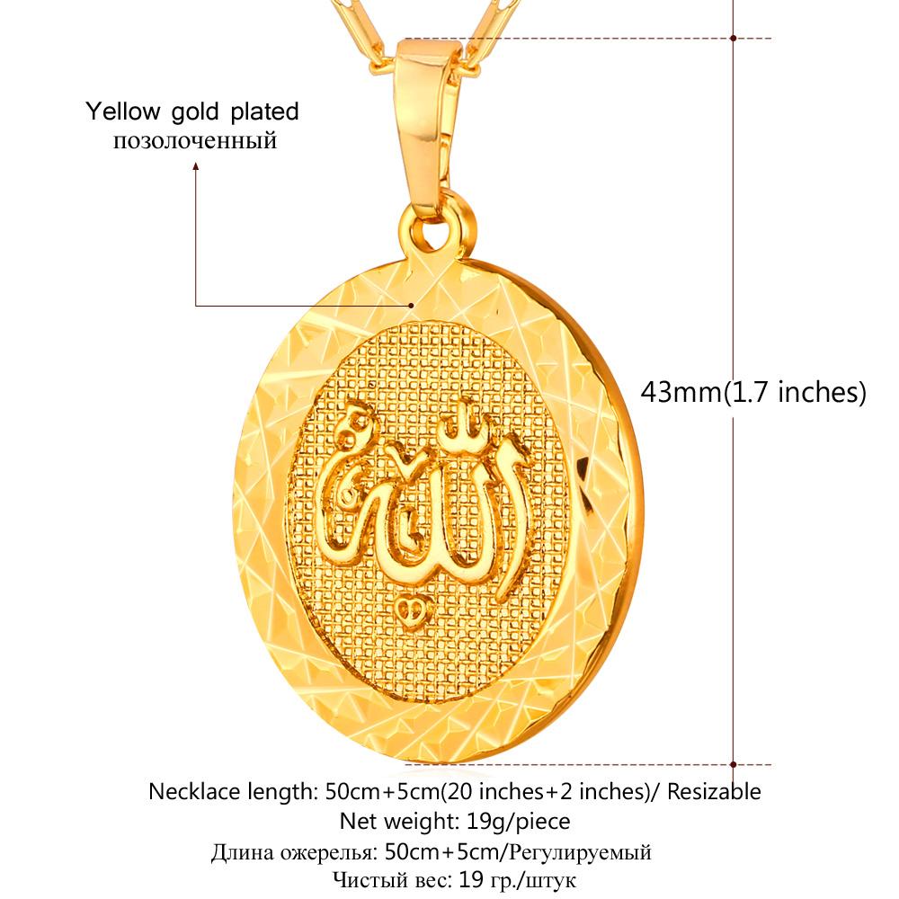 China islamic necklace wholesale alibaba aloadofball Images