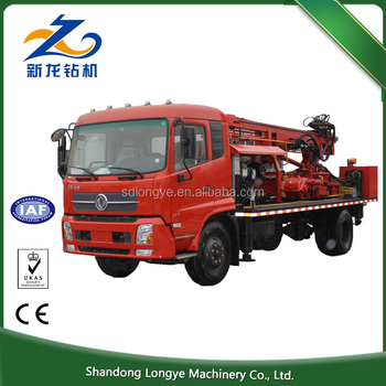 SLY300 china high quality truck mounted water well drilling rig for sale with lowest price