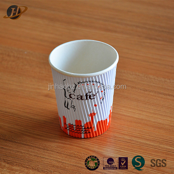wholesale Ripple wall paper cups, hot drinking ripple wall paper cups&disposable ripple paper cup