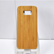 New 2017 ECO-Friendly Phone Case Wood and Custom Logo For SamsungS8 Handmade wood tpu pc phone case